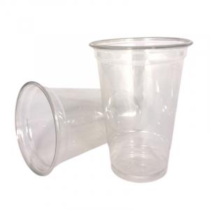 Gobelet Cristal Shaker en PET - 400 ml - Lot de 50 FourniResto - 1
