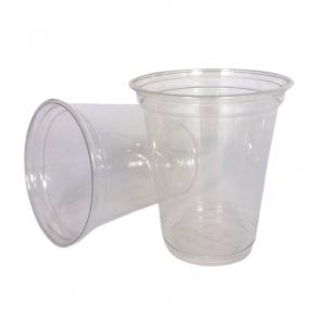 Gobelet Cristal Shaker en PET - 300 ml - Lot de 50 FourniResto - 1