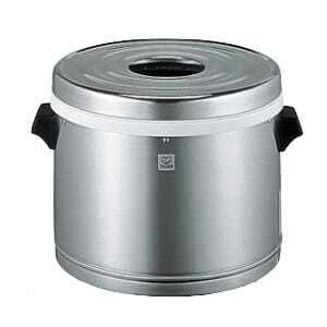 Cuve à Riz Isotherme - 5,7 L